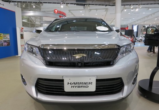 Toyota Harrier Hybrid (3) (1024×768)